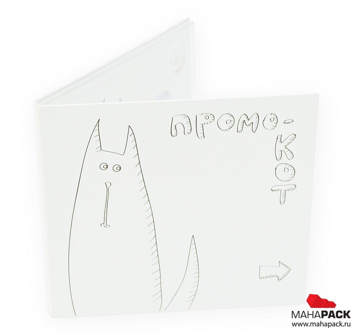 Упаковка с треем для пластиковых карт