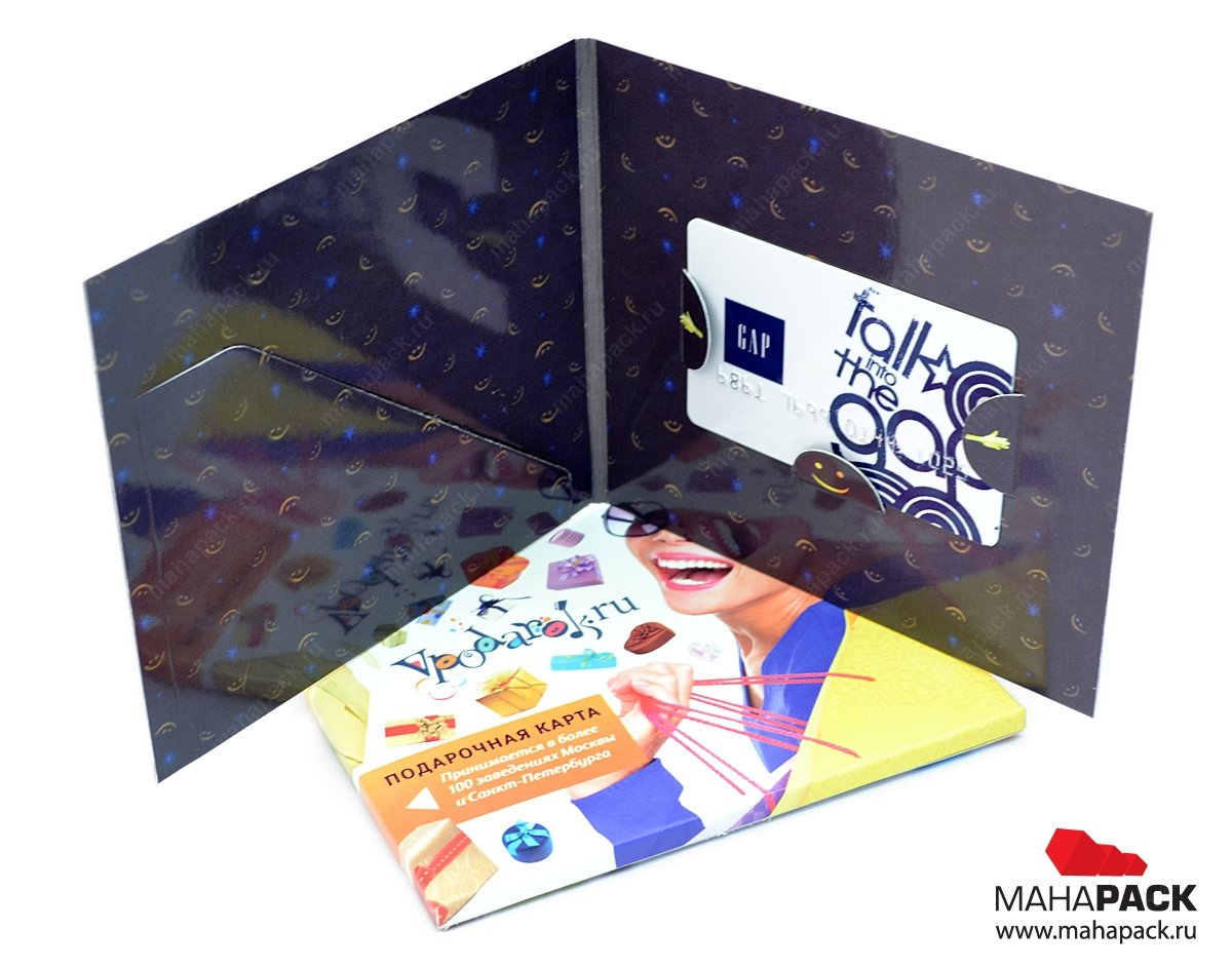 Упаковка для пластиковой карты и карманом для буклета + слипкейс