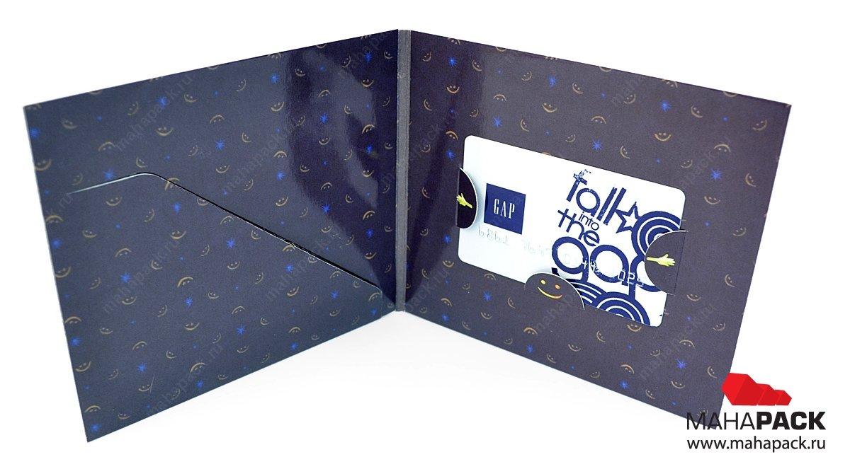 Card-pack для пластиковой карты и буклета