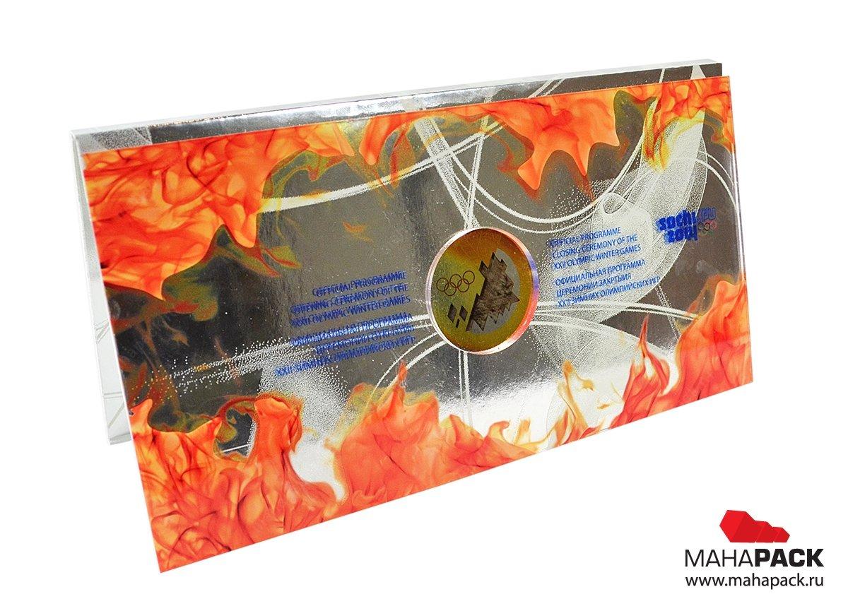Креативная упаковка с прозрачным пластиком