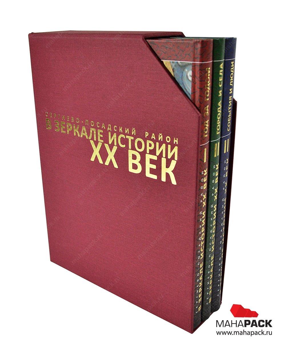 Изготовление футляров для книг на заказ