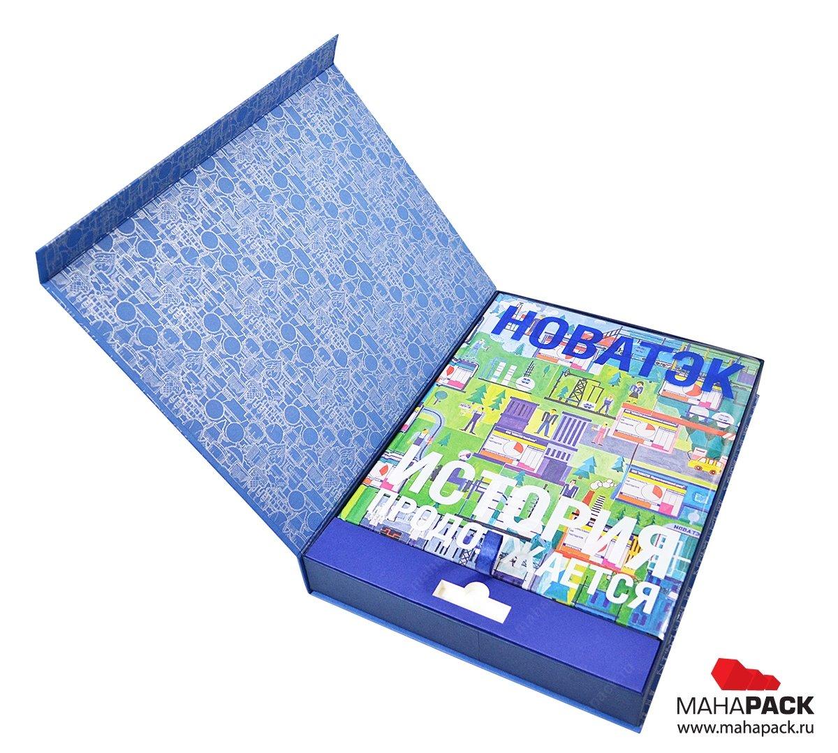 Подарочная упаковка для флешки и книги