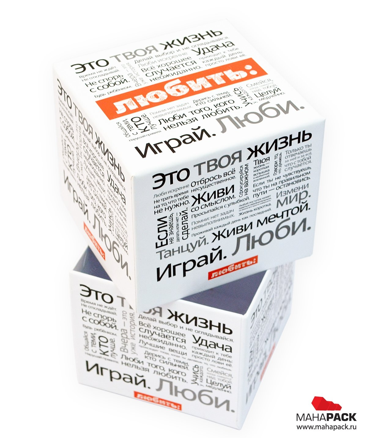 Индивидуальная упаковка-кубик