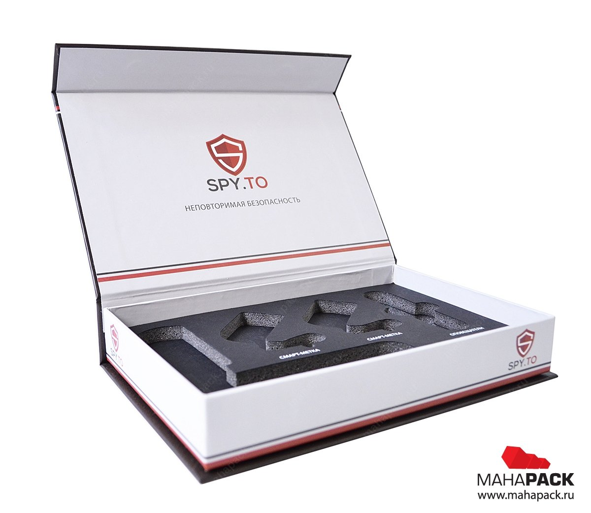 Коробка с клапаном на магните