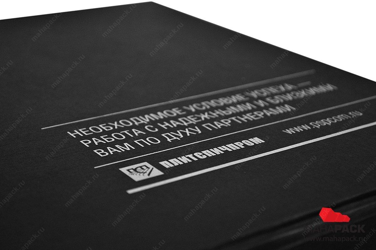 Корпоративная упаковка для бизнеса