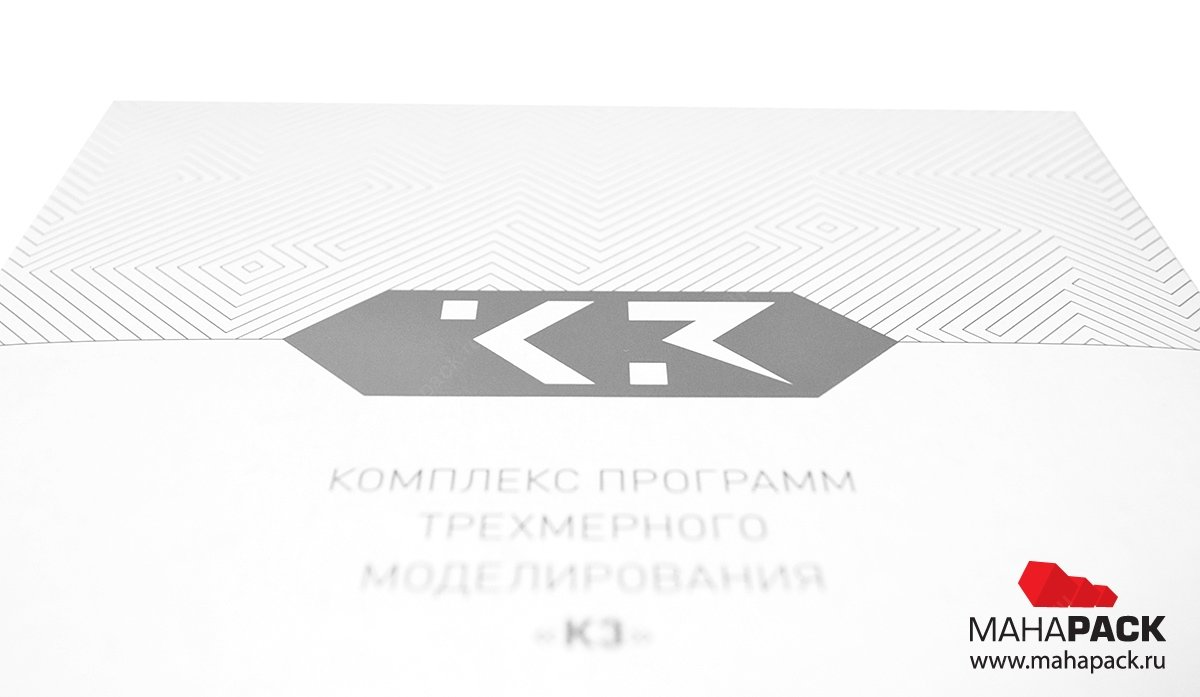 Изготовление корпоративной упаковки и коробок с логотипом