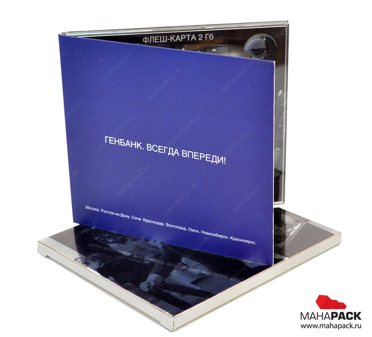 Упаковка для пластиковой карты с металлизированным слипкейсом.