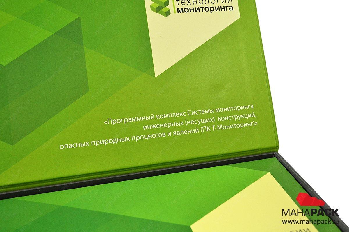 коробка с ложементом и папкой для документации