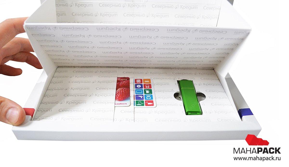 коробка с ложементом для флешки и карманами для пластиковых карт