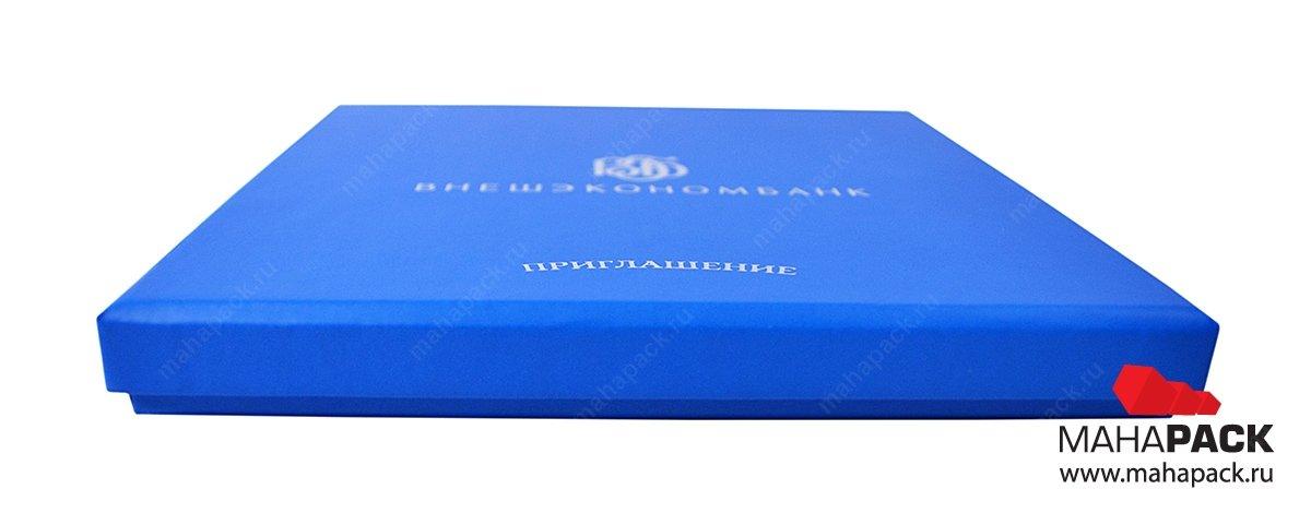производство качественной подарочной упаковки