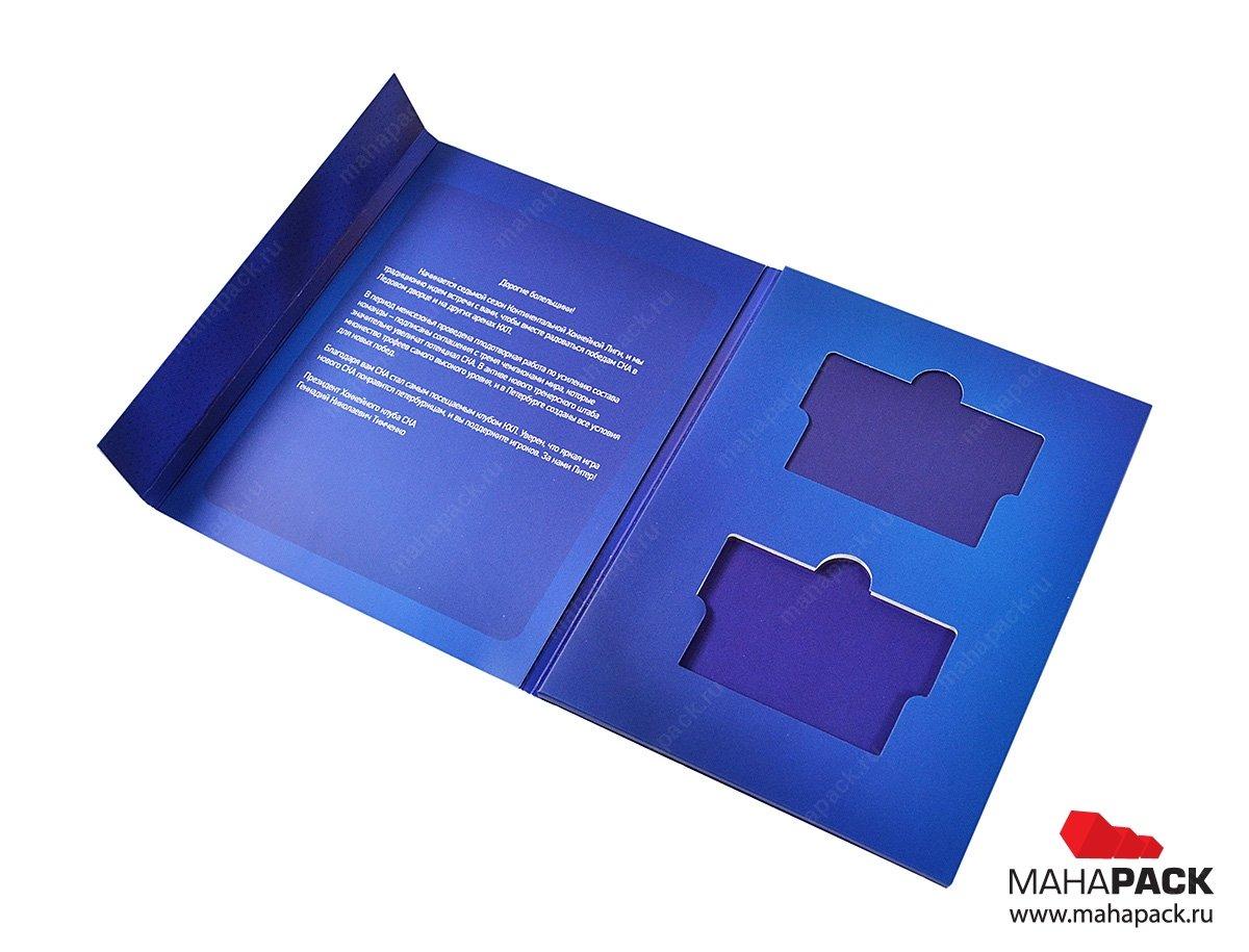 индивидуальная упаковка для флешки и карты на магните