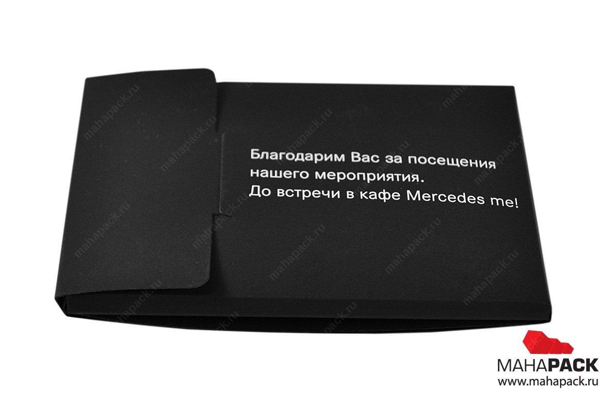 фирменная подарочная упаковка из дизайнерского картона