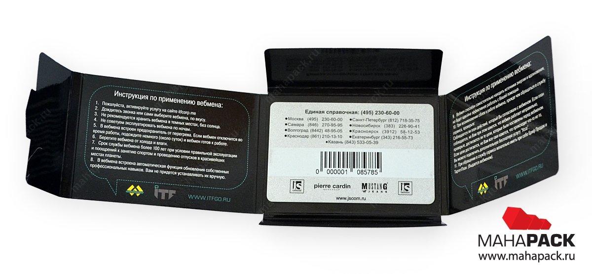 Card-pack для пластиковой карты