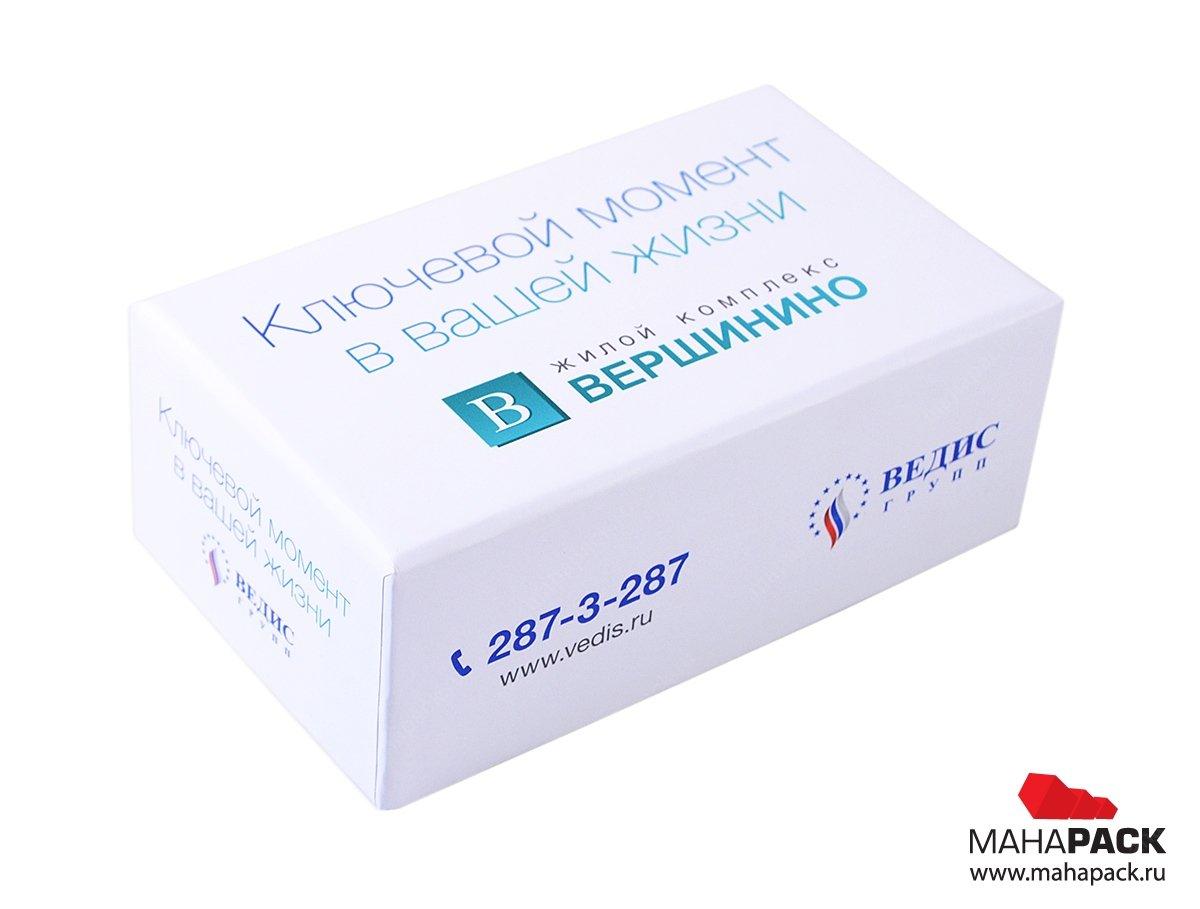 Кашированная коробка крышка-дно для ключей и документации