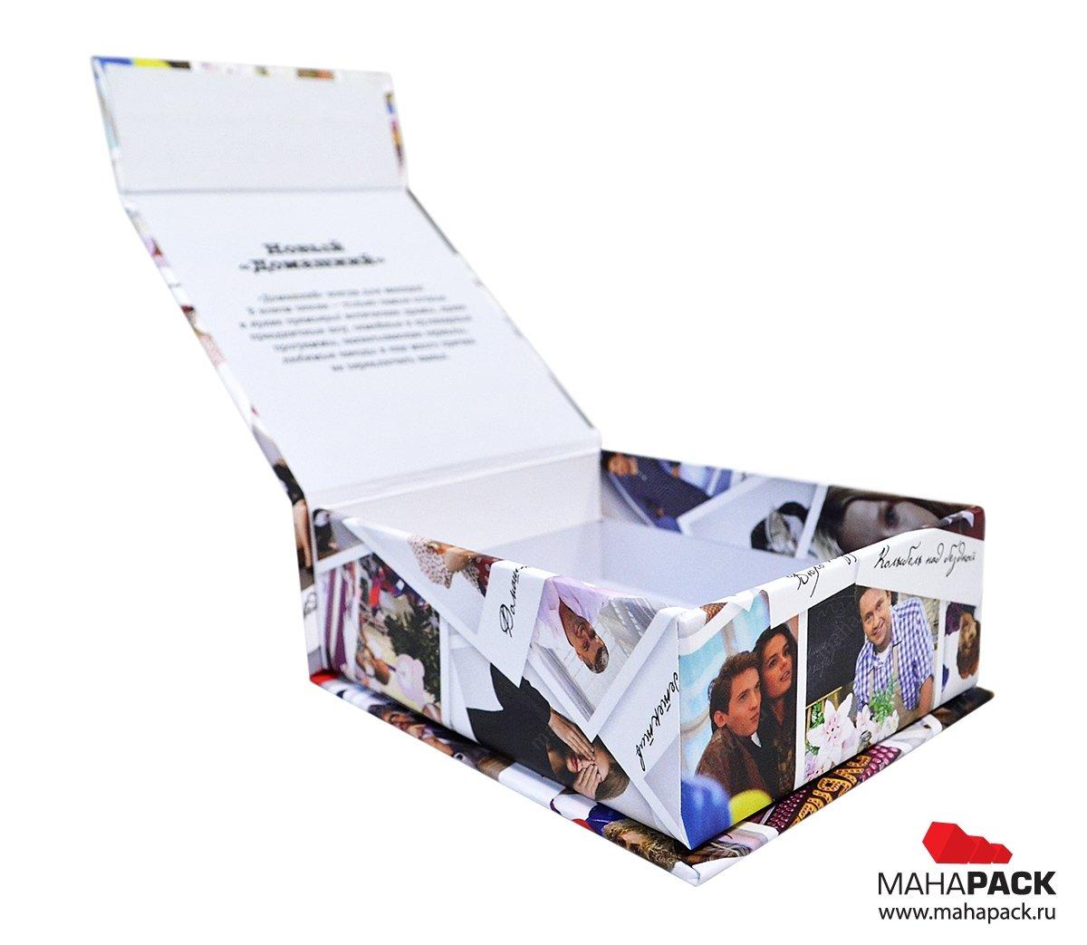 Подарочная коробка с клапаном на магните на заказ