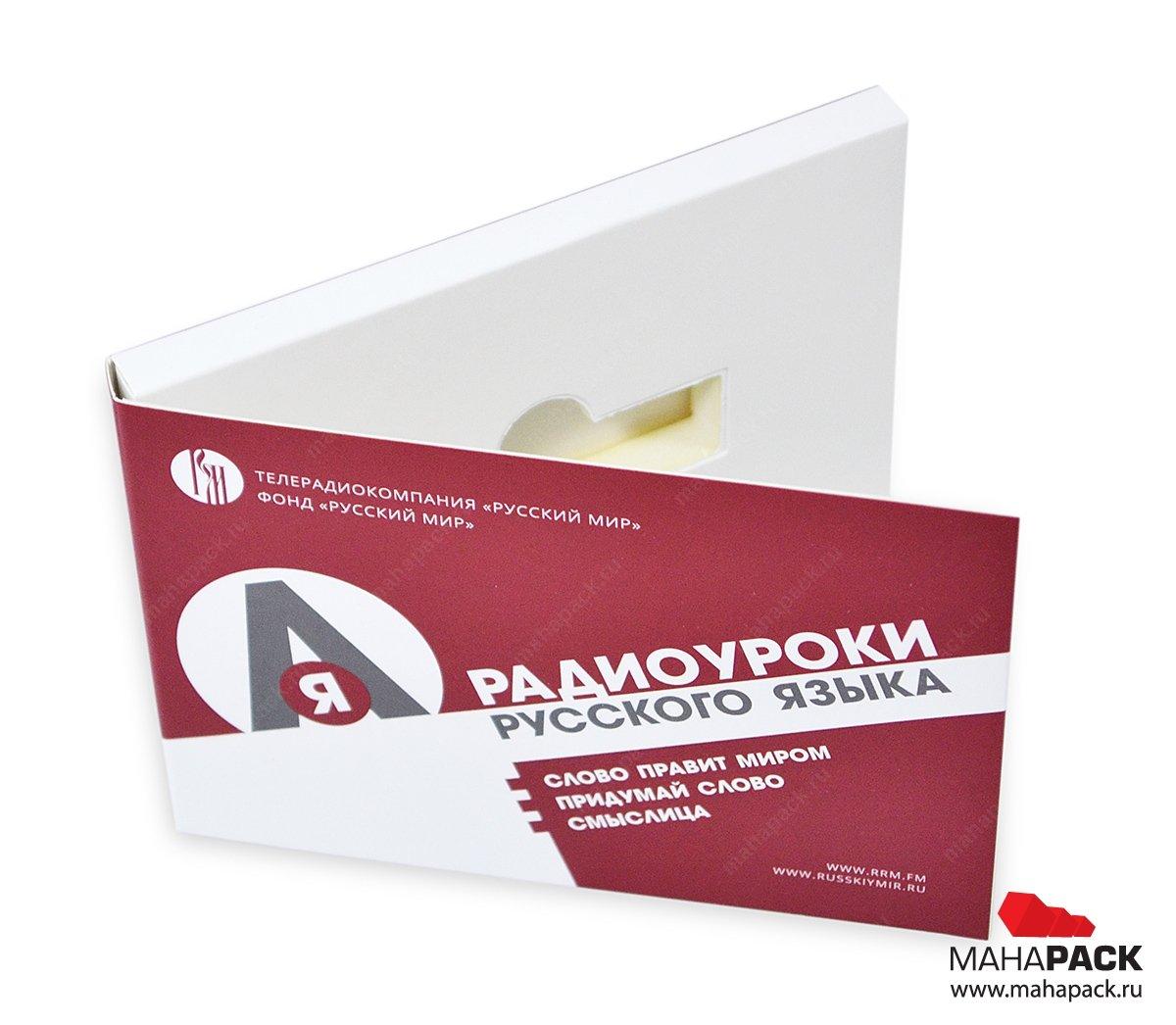 Картонная упаковка для флешки