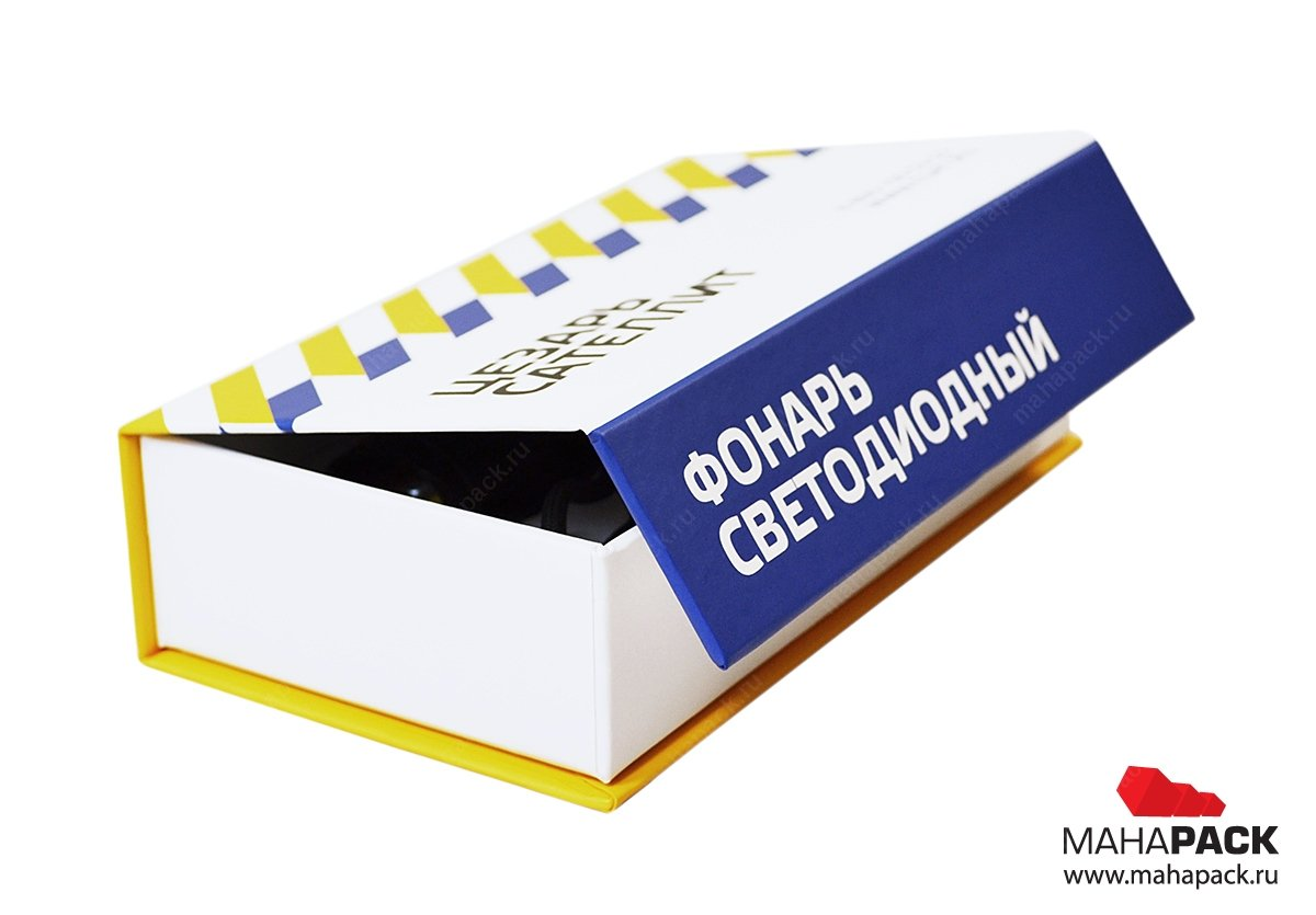Кашированные коробки с ложементом для фонарика и батареек