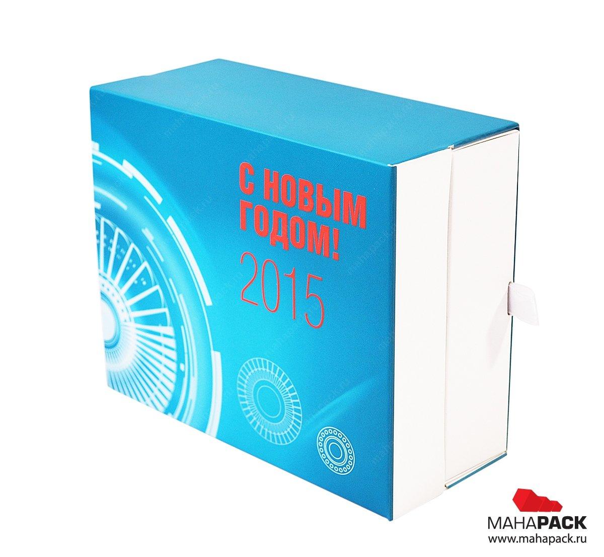 Стильная упаковка для подарков с полноцветной печатью