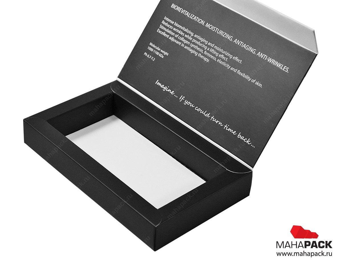 Фирменная коробка-книжка со скрытыми магнитами