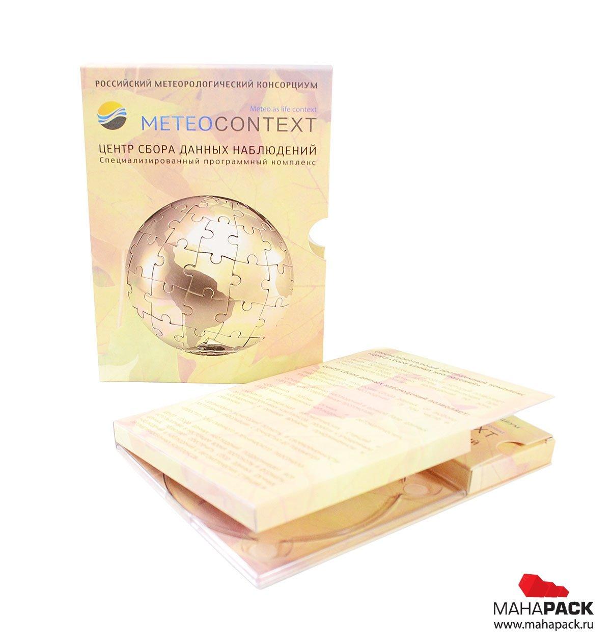 Картонная упаковка для флэшек, диска и буклета