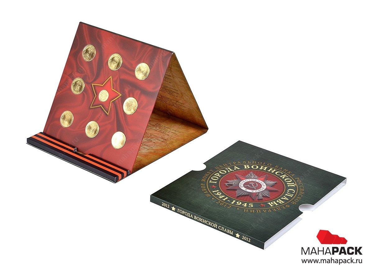 Эксклюзивная упаковка для 9 подарочных монет