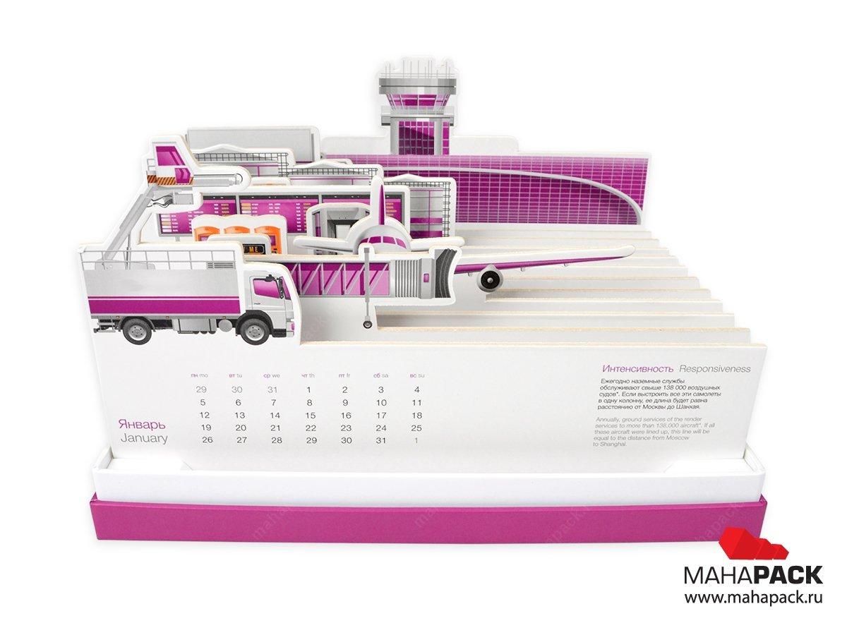 подарочная вип упаковка с креативным календарем