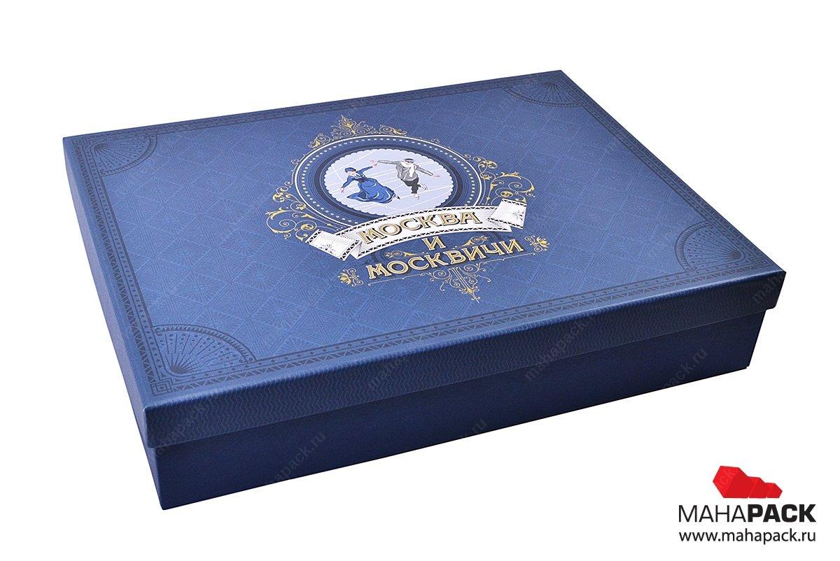 Подарочная коробка с ложементом для сувенирного набора