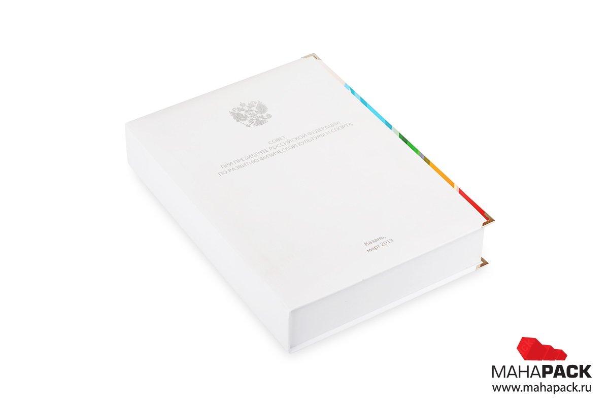 коробки из переплетного картона с полноцветной печатью