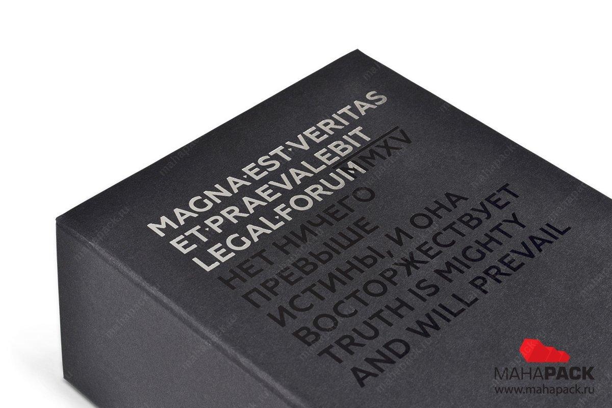 vip-упаковка с тиснением