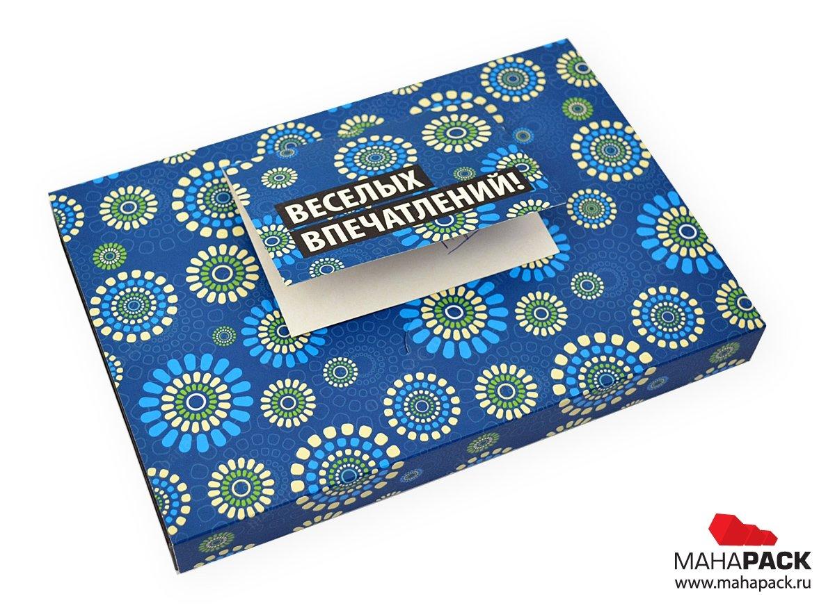 Коробка-книжка с футляром. Для пластиковой карты и буклета