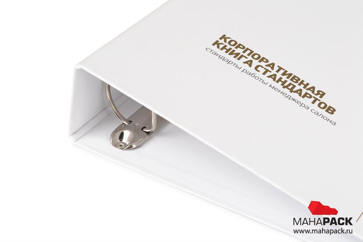 Кашированная папка - корпоративная книга стандартов