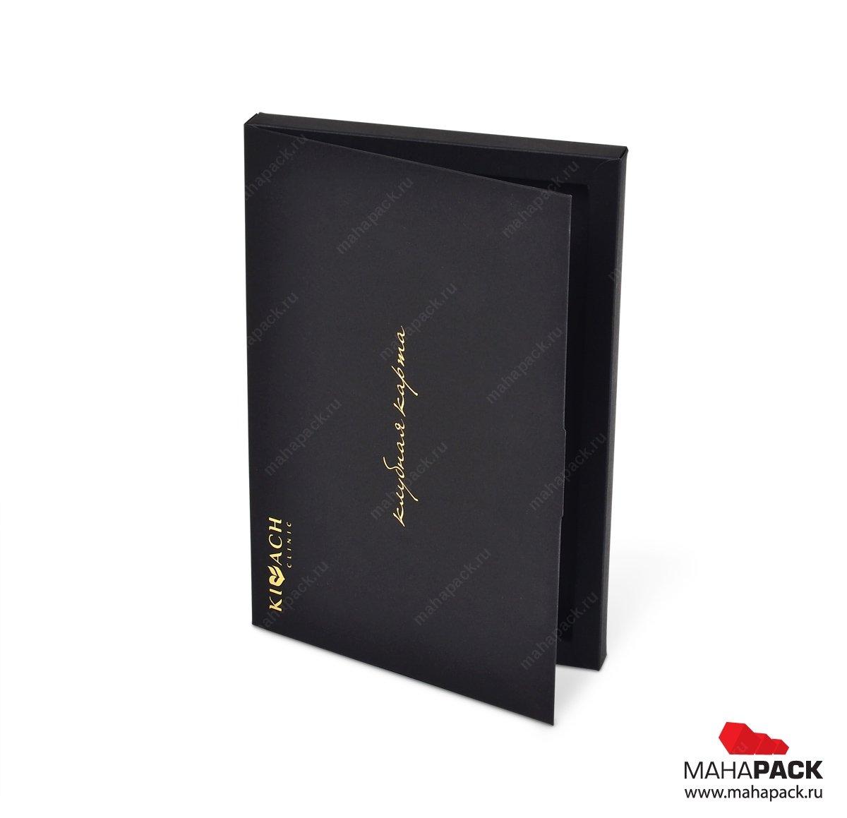 Картонная коробка с двойными бортами для клубной карты