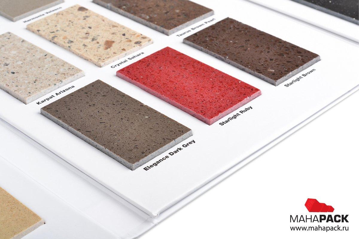Кашированная папка для образцов искусственного камня