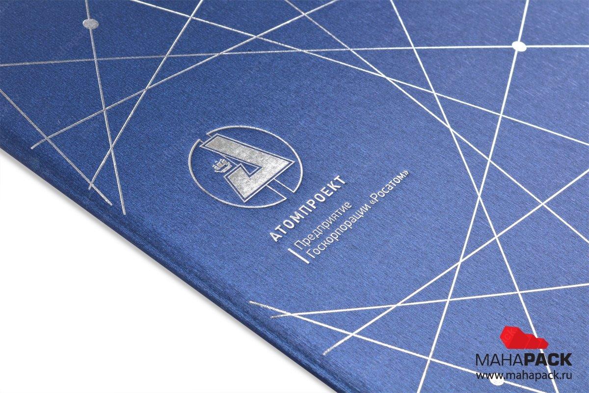 Подарочная папка для сертификатов и грамот
