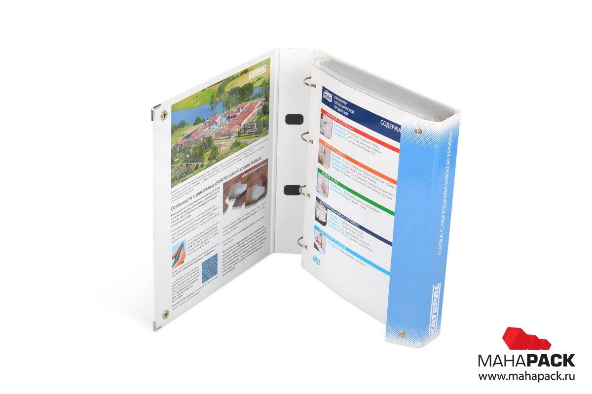 папка-портфель для каталогов и образцов