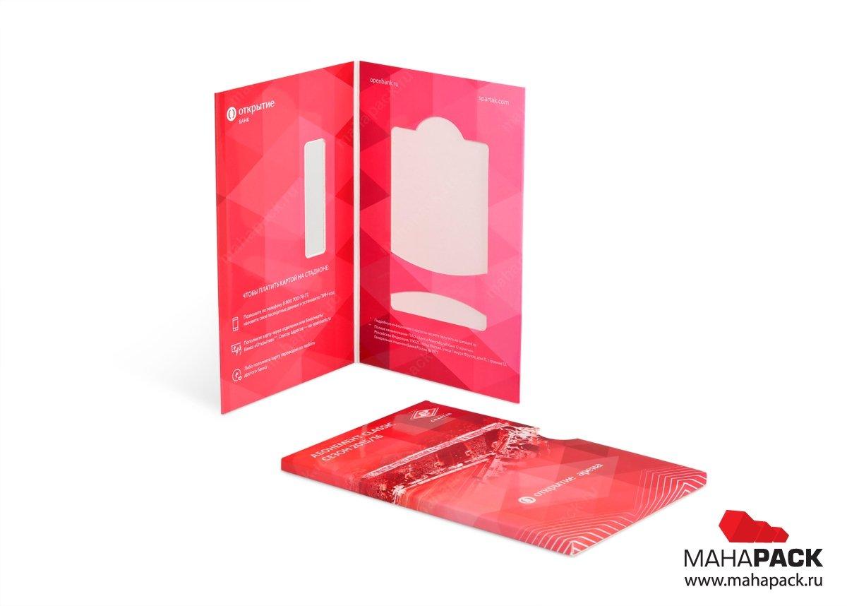 креативная  коробка карта пластиковых