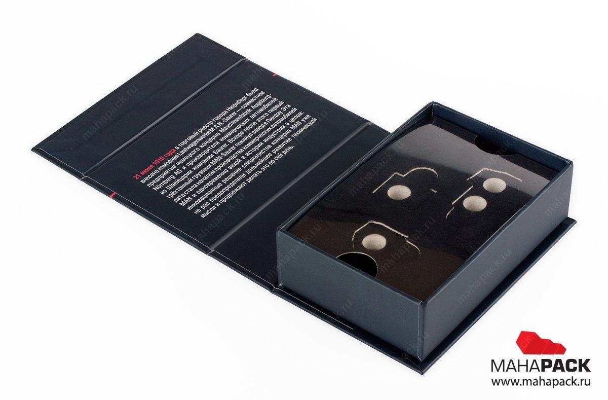 подарочная упаковка для флешки и сувенирной продукции