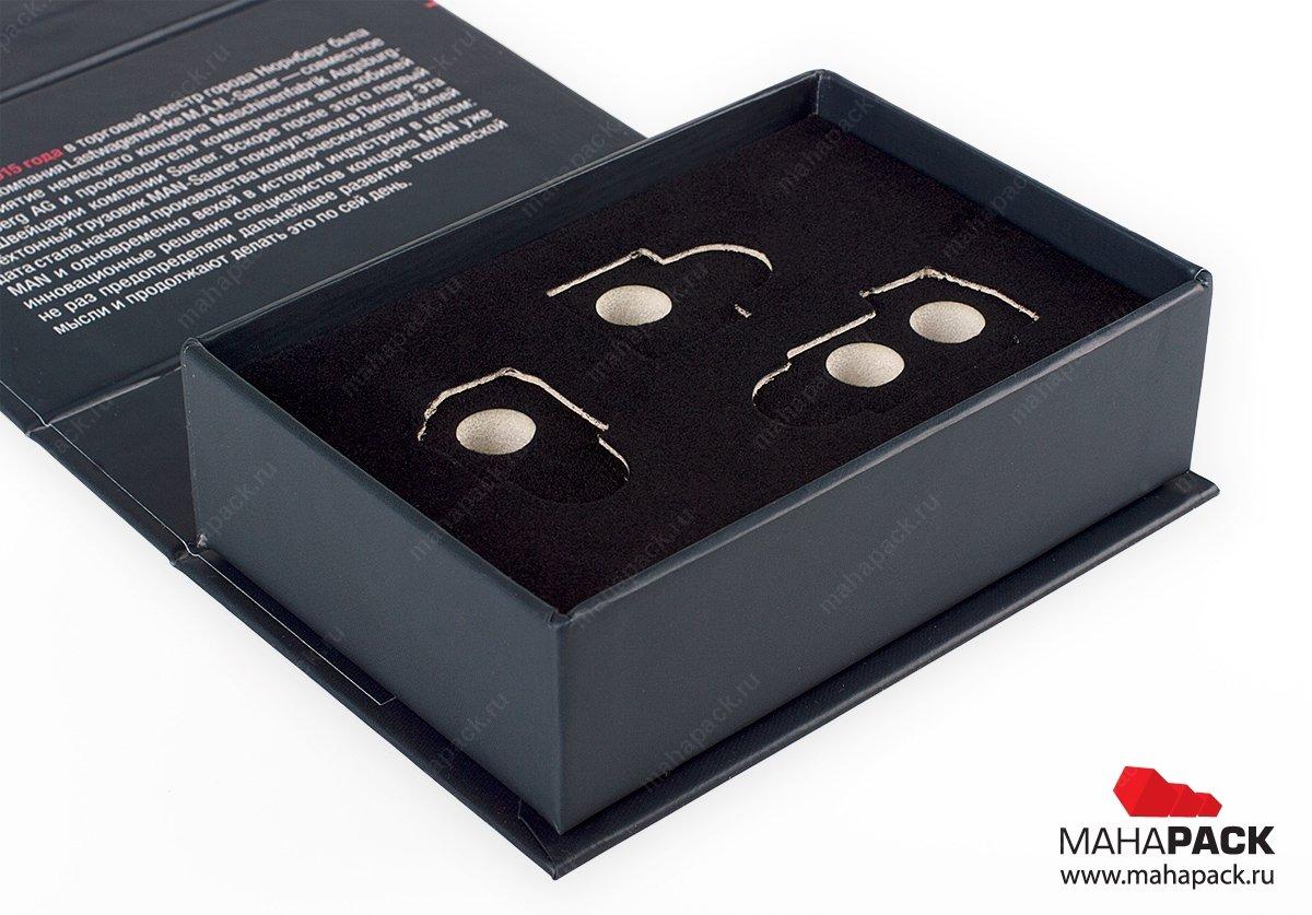 коробка - подарочная упаковка для сувениров