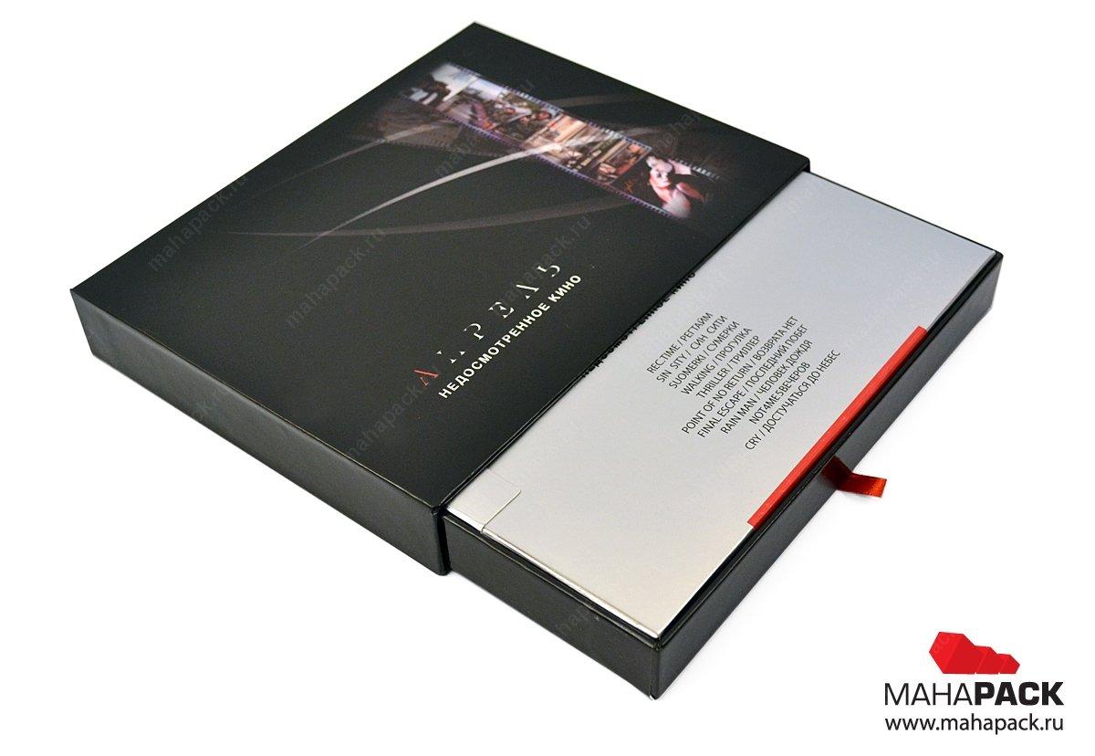 Индивидуальная коробка с выдвижным ящиком и ложементом