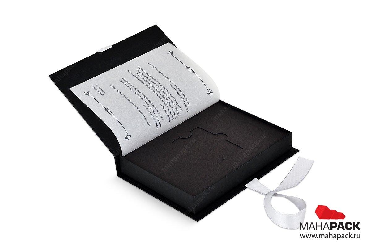 уникальная упаковка для пластиковой карты