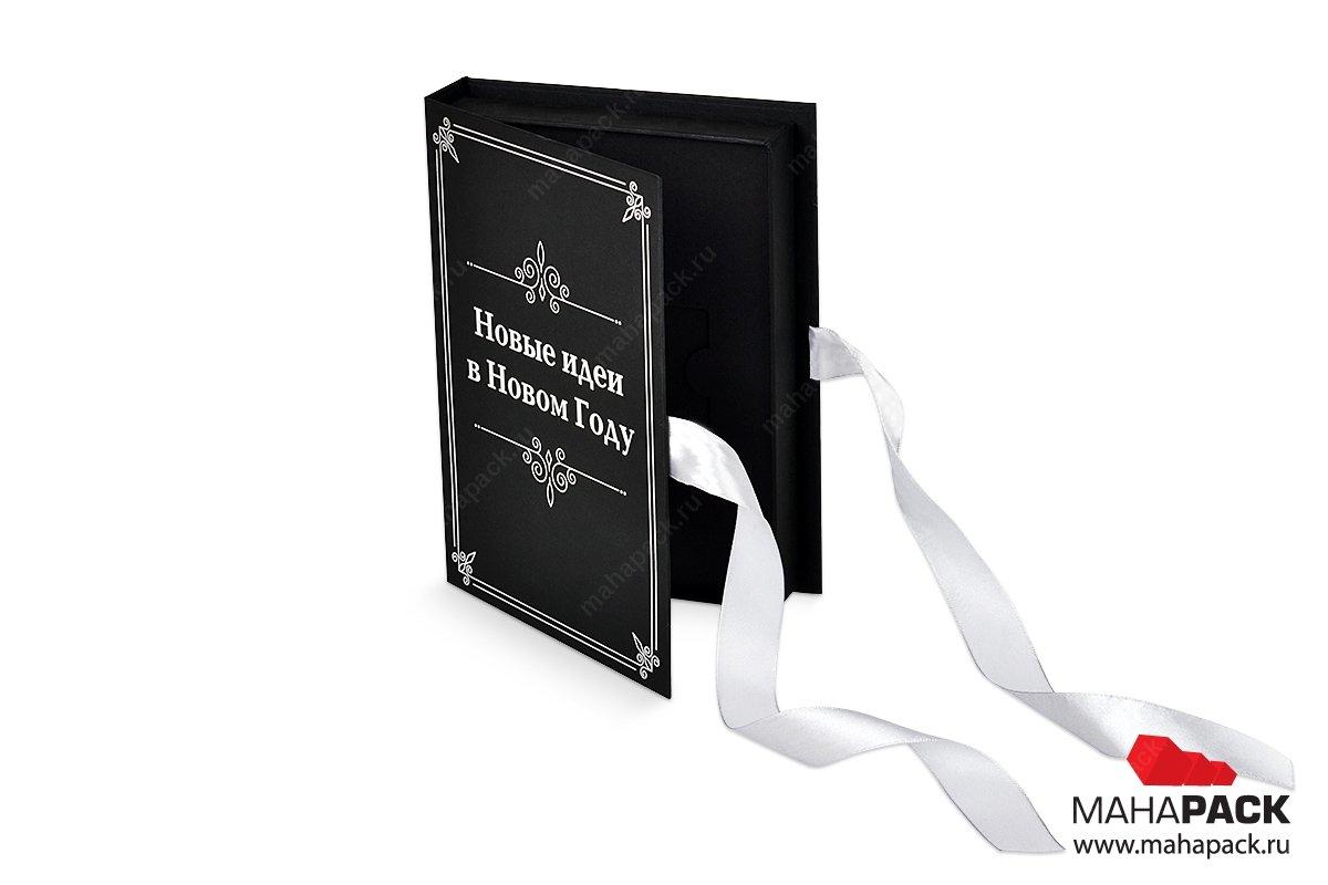 упаковка в виде коробки-книжки для пластиковых карт