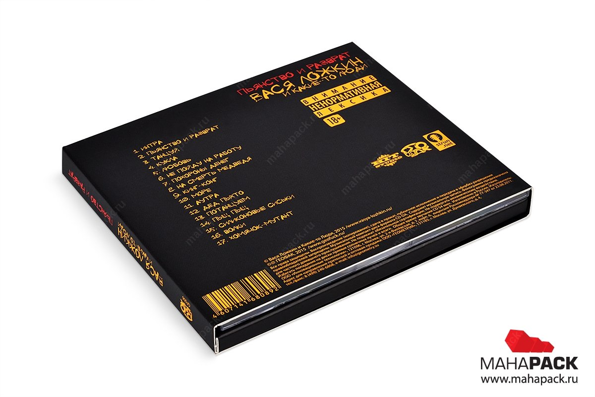 коробка на заказ - CD-диджипак с набором карточек