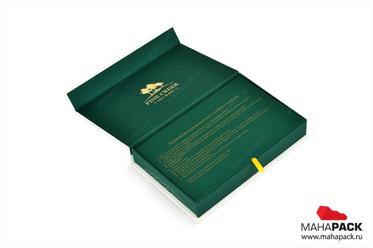 футляры и коробки под пластиковые карты на заказ