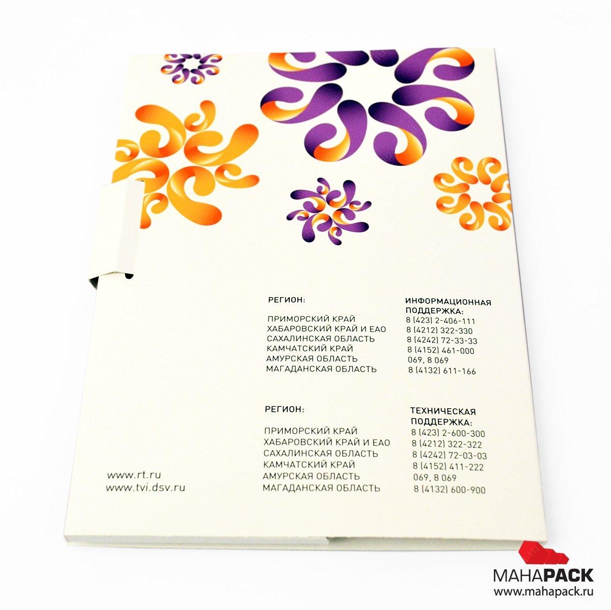 Индивидуальная упаковка для дисконтных карт