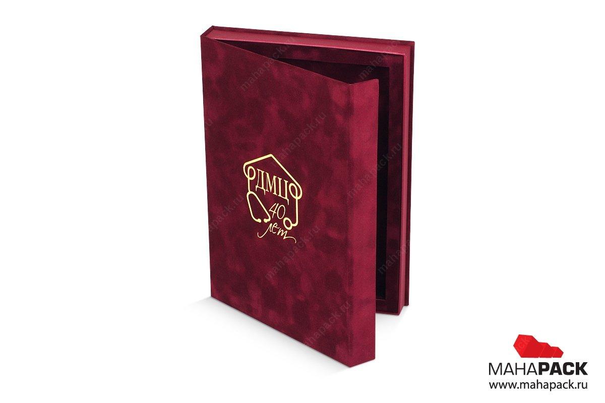 Упаковка для книги