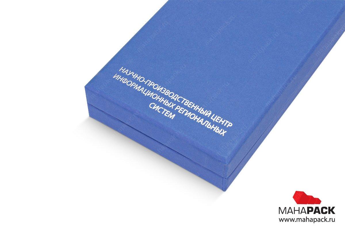 упаковка для флешек и диска для мероприятия