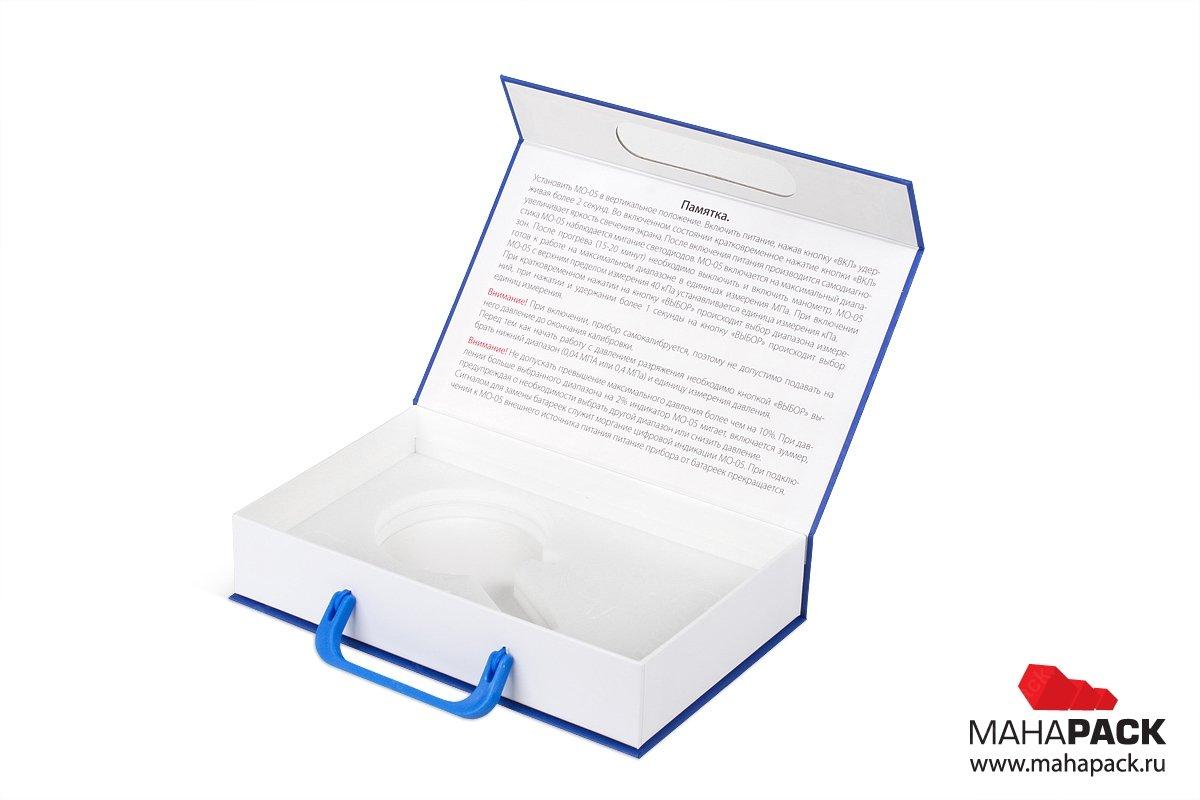 презентационная коробка-чемодан с ручкой для оборувания