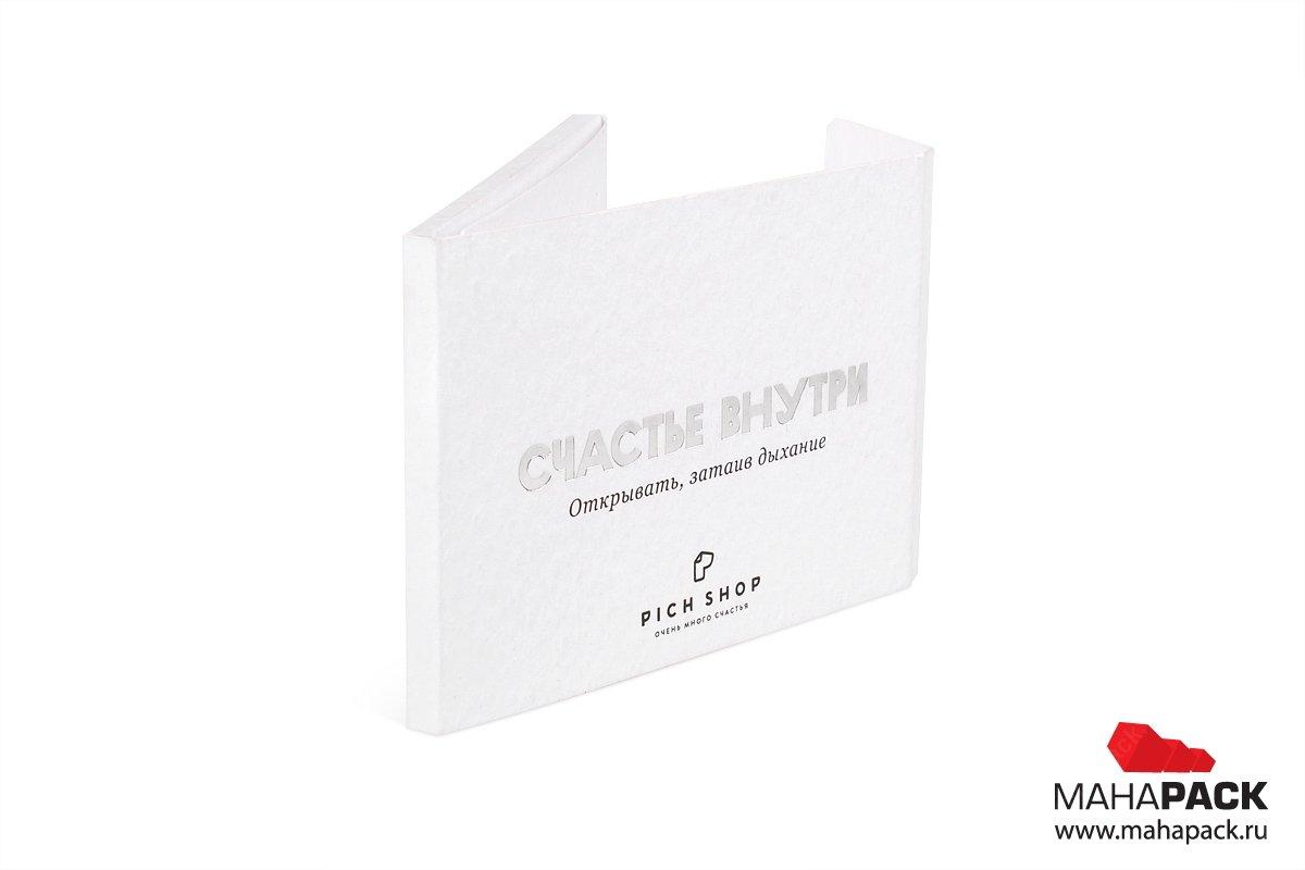 картонная упаковка для подарочных карт