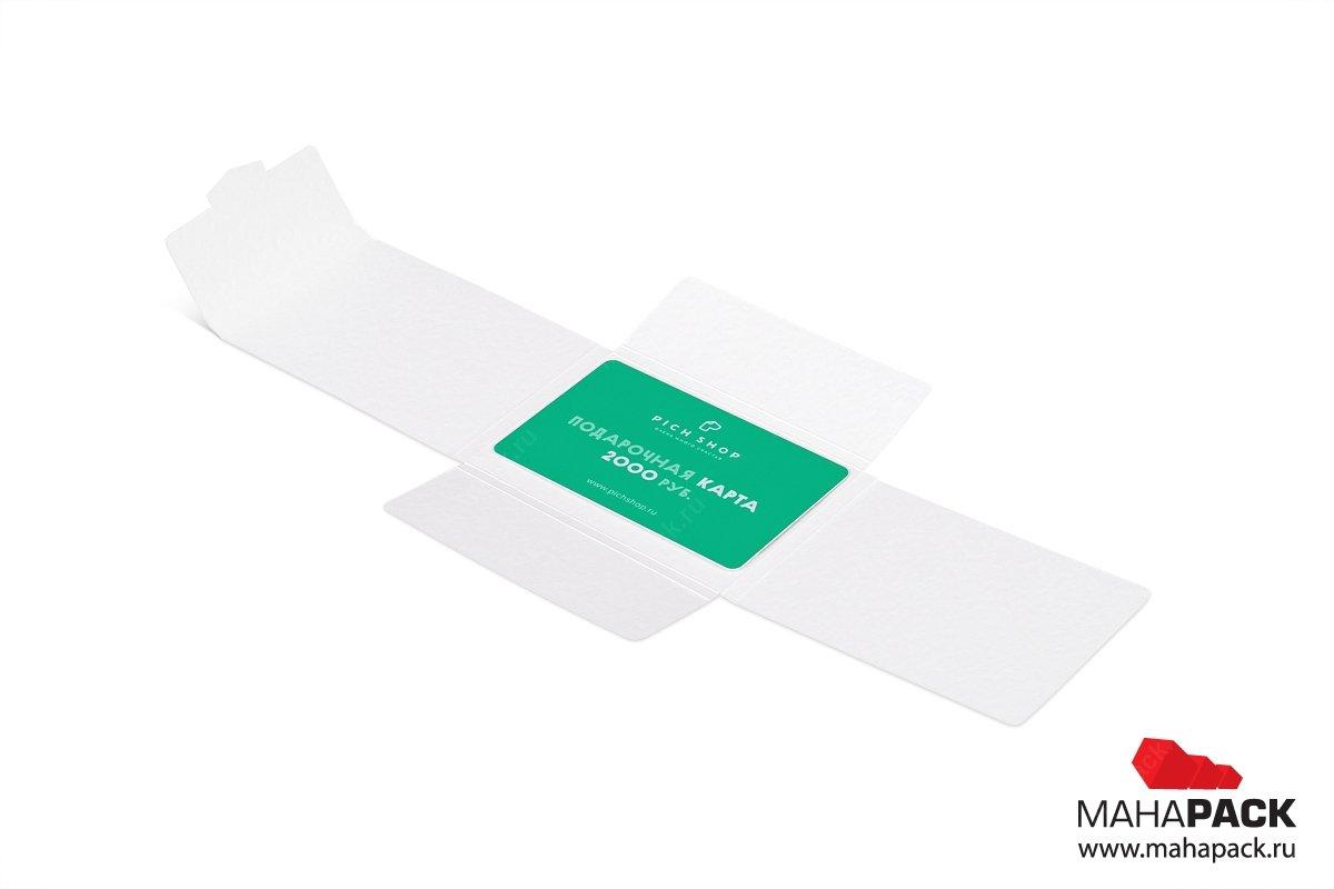 картонная упаковка пластиковых карт