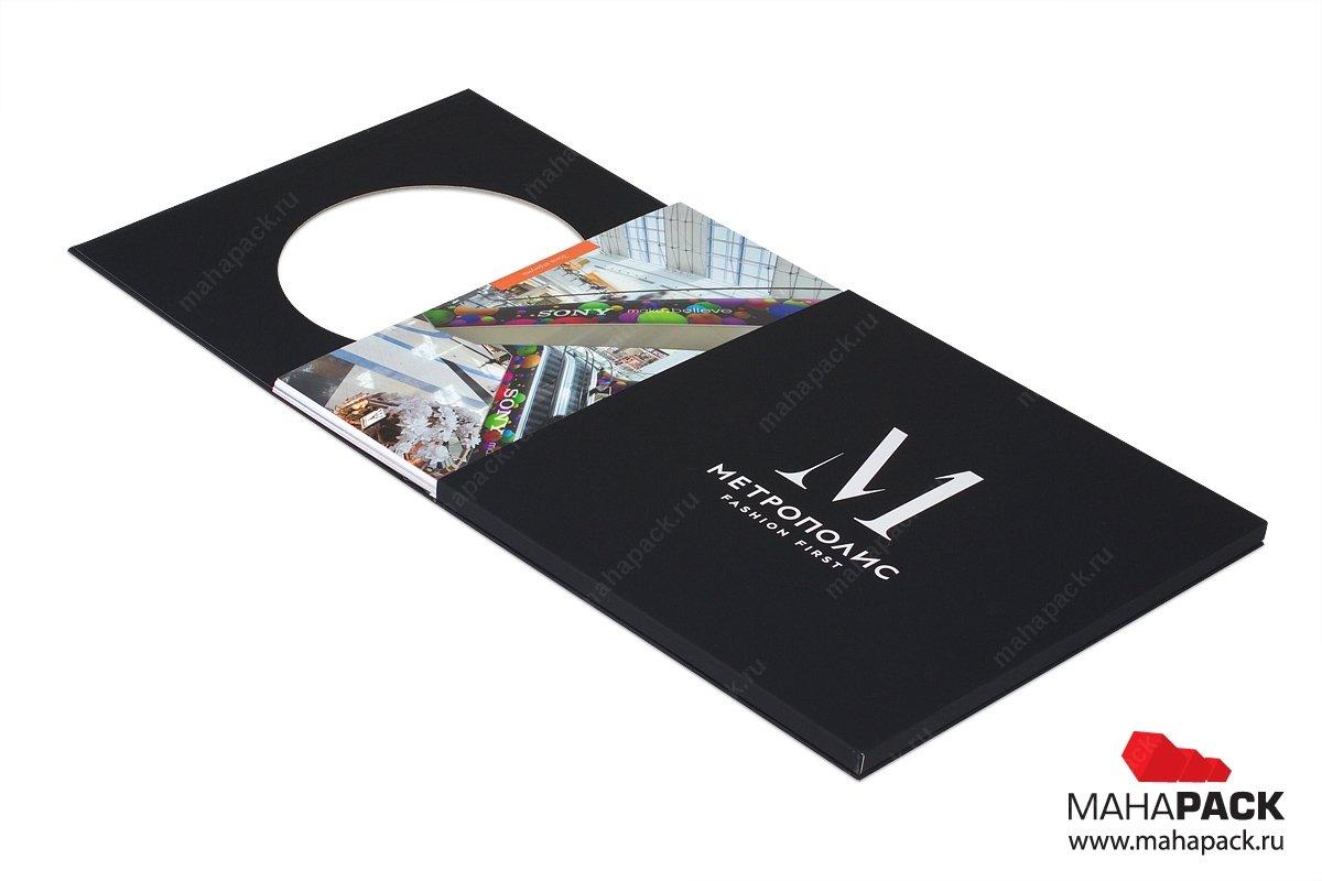 презентационная папка с карточками для торгового центра